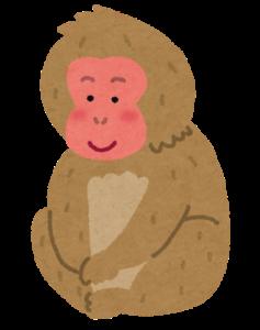 パンダ先輩 猿核 お姉ちゃん