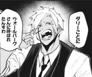 新覚者 レナトス・レボル
