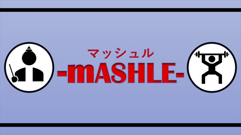マッシュル logo